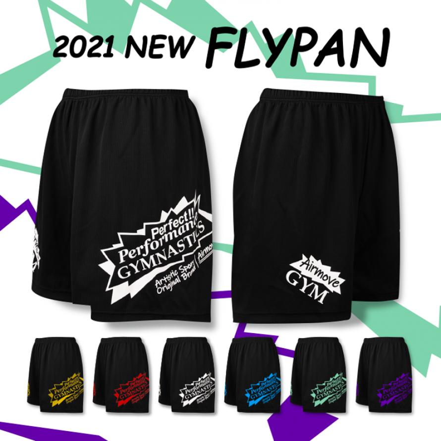 NEW 7401-011 FLYPAN