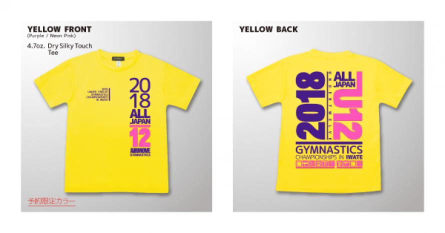 ④U12大会記念Tシャツ