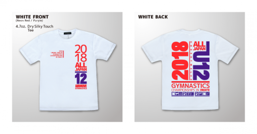 ⑦U12大会記念Tシャツ