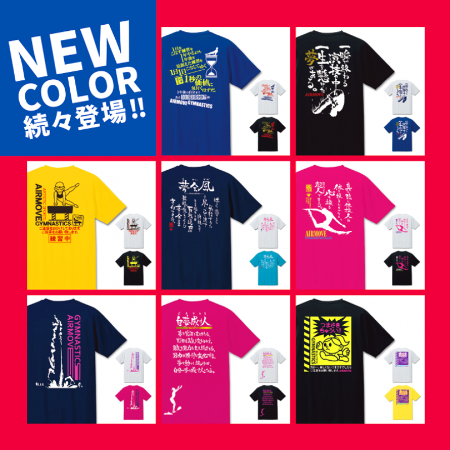 TシャツNEWカラー・続々新登場‼